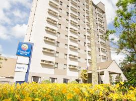 Hotel Photo: Comfort Hotel Joinville