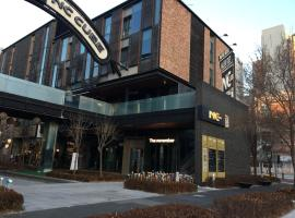 Hotel Photo: The november stay in Canal walk