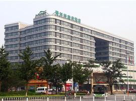Hotel Photo: Iris Orchard All Suites Hotel