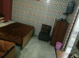 A picture of the hotel: Air Home Stay