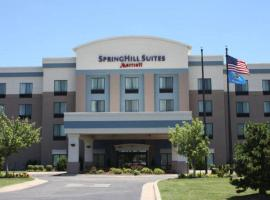 Hotel Photo: SpringHill Suites by Marriott Oklahoma City Airport