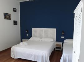 A picture of the hotel: Harbour guest house