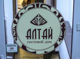 Hotel Photo: Guest house Altay