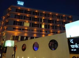 A picture of the hotel: The Park Navi Mumbai