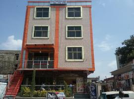 Hotel Photo: Kere Int. Hotel