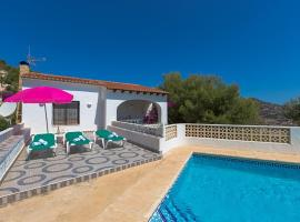 Хотел снимка: Holiday home in Calpe/Costa Blanca 4773