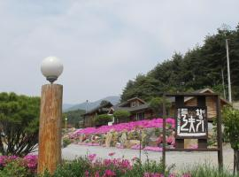 Hotel Photo: Wildflower Pension