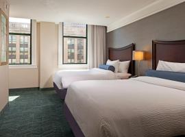 Хотел снимка: SpringHill Suites by Marriott Baltimore Downtown/Inner Harbor