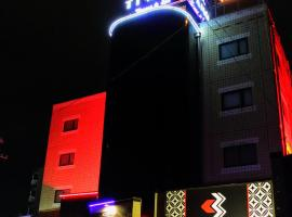 Hotel Photo: Hotel TiAMO (Love Hotel)