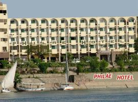 Hotel photo: Philae Hotel Aswan