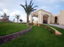 Coral Hills Resort Marsa Alam Quseir Egypt