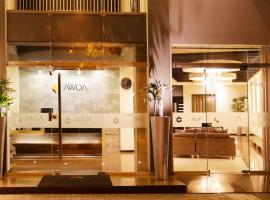 Hotel photo: Awqa Classic Hotel