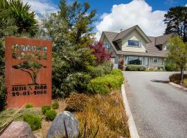 Hotel Photo: Manuka Lodge B&B