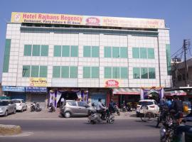 A picture of the hotel: Hotel Rajhans Regency