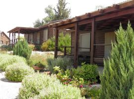 Hotel Photo: Gan Hakramim Country Lodging
