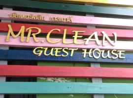 Hotel Photo: Mr. Clean Guesthouse