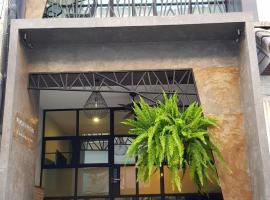 A picture of the hotel: PUNSUK@PRASING