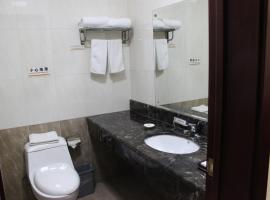 Hotel photo: Super 8 Hotel Beijing Yizhuang Tianbao