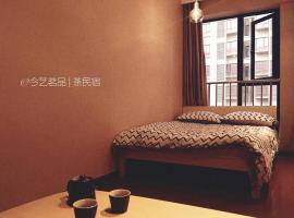Hotel Photo: West lake tea style hostel