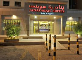 Hotel Photo: Al Janaderia Suites 7