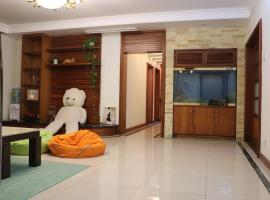A picture of the hotel: Golf Guide Youth Hostel