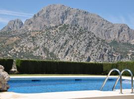 Hotel Photo: Cortijo Las Monjas
