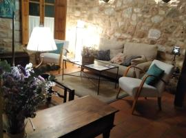 Hotel Photo: Hotel Rural El Adarve