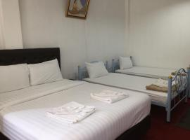 A picture of the hotel: No.1 Guesthouse Silom