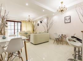 A picture of the hotel: Qing Qing Xiao Zhan Homestay