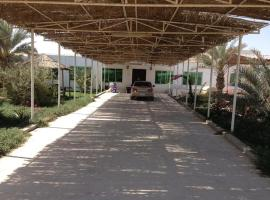 A picture of the hotel: Farmhouse In RAK