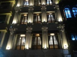 A picture of the hotel: Hotel @ Yangon Heritage