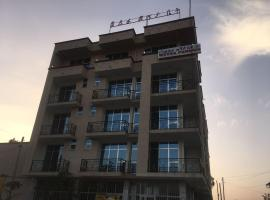 A picture of the hotel: Weyra Pension
