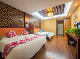A picture of the hotel: Xishuangbanna Yuannuo Aparthotel