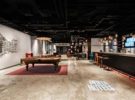 A picture of the hotel: pentahotel Hong Kong, Tuen Mun