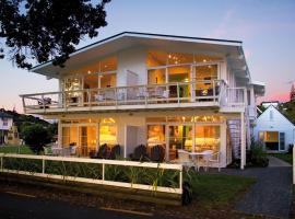 Hotel Photo: Hananui Lodge and Apartments