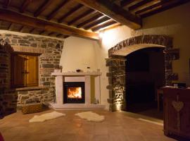 Hotel Photo: Little Val D'Orcia
