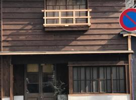 Hotel Photo: Guesthouse 426