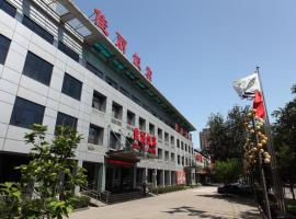A picture of the hotel: Beijing Jia Li Hotel