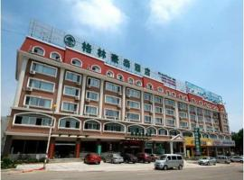 A picture of the hotel: GreenTree Inn Rizhao Bus Terminal Station Business Hotel