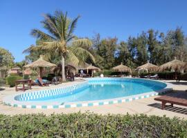 Hotel Photo: Les Cristaux Roses