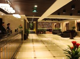 Hotel photo: Airport Yuanhang International Hotel Beijing