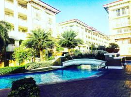 A picture of the hotel: Relaxing 2BR condo