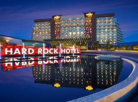 Hard Rock Hotel Cancun All Inclusive Cancún 墨西哥