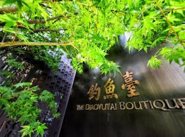 Hotel Photo: Diaoyutai Boutique Hotel Chengdu