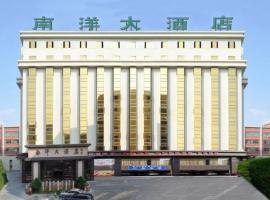 Hotel Photo: Huizhou Nanyang Hotel