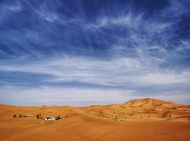 A picture of the hotel: Glamping Merzouga Desert
