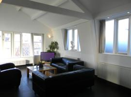 Hotel photo: AmsterdamConcierge ApartHotel