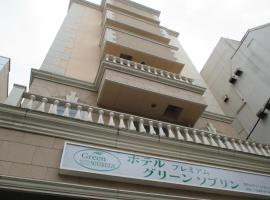 A picture of the hotel: Hotel Premium Green Sovereign