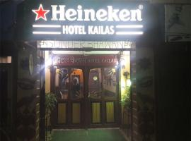 Hotel Photo: Hotel Kailas Pvt Ltd