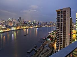Hotel Photo: Fraser Suites Top Glory Shanghai